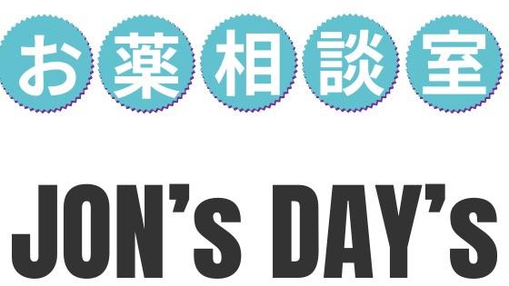 JON's Day's